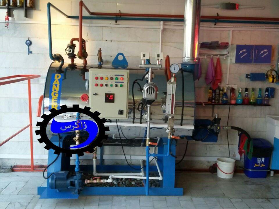 دستگاه کارواش نانو بخار ماشین سازی زاگرس